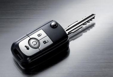 汽车钥匙1