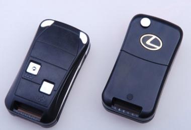 汽车钥匙3
